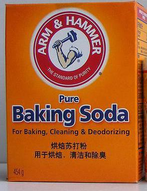 Baking soda and baking powder side by side.