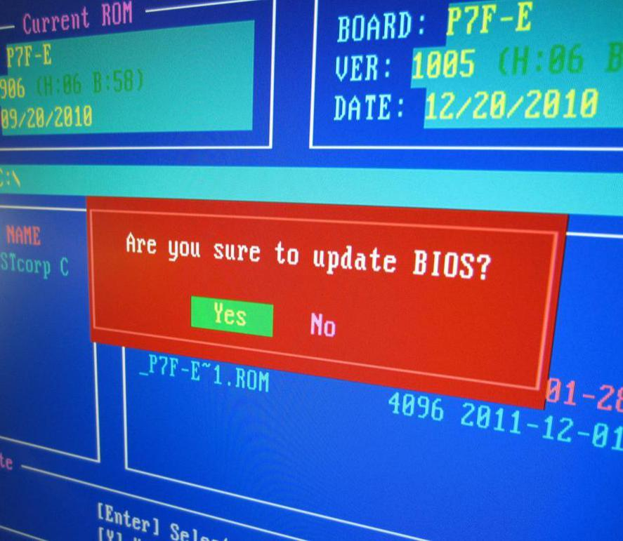 A screenshot of a BIOS configuration screen.