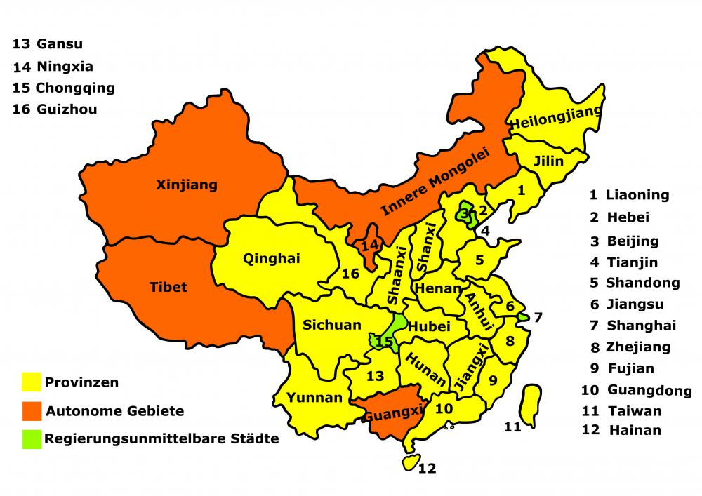 A political map of China, including the provinces.