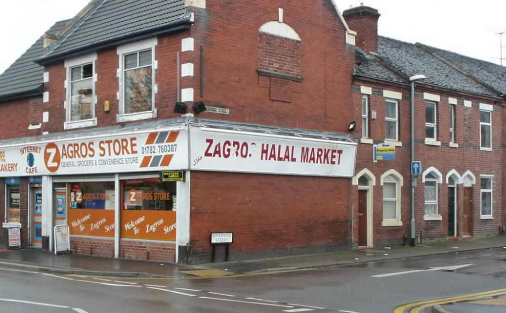 Halal markets sell a wide variety of halal foods and products, including halal meats and cheeses.