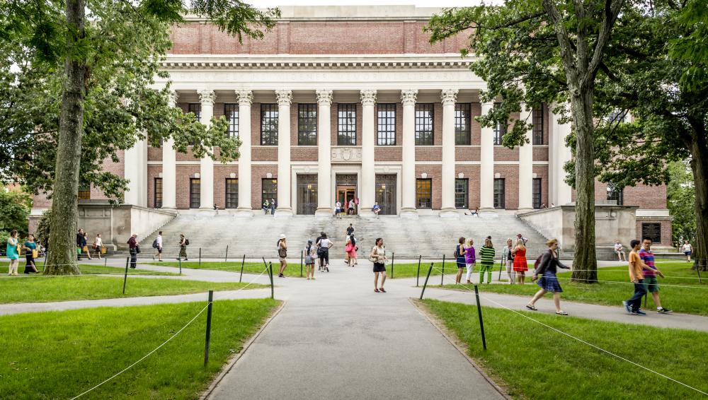 Harvard University requires MBA essays that focus on a defining experience of the applicant's life.