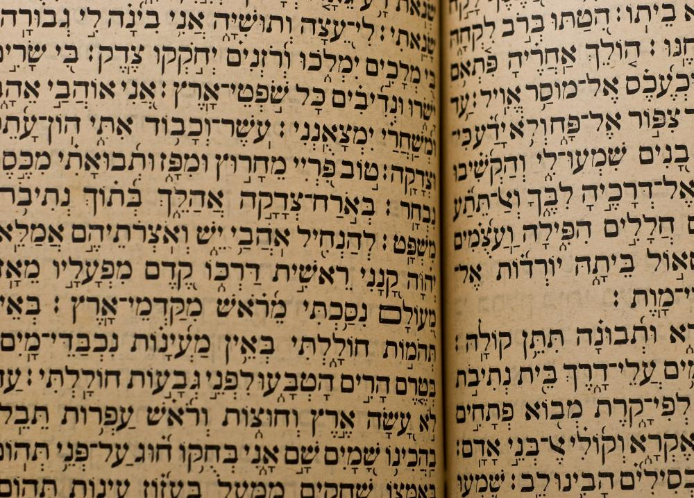 "Theology courses often point to the use of the Hebrew word ""yom"", which is the word for ""day"", in the Old Testament."