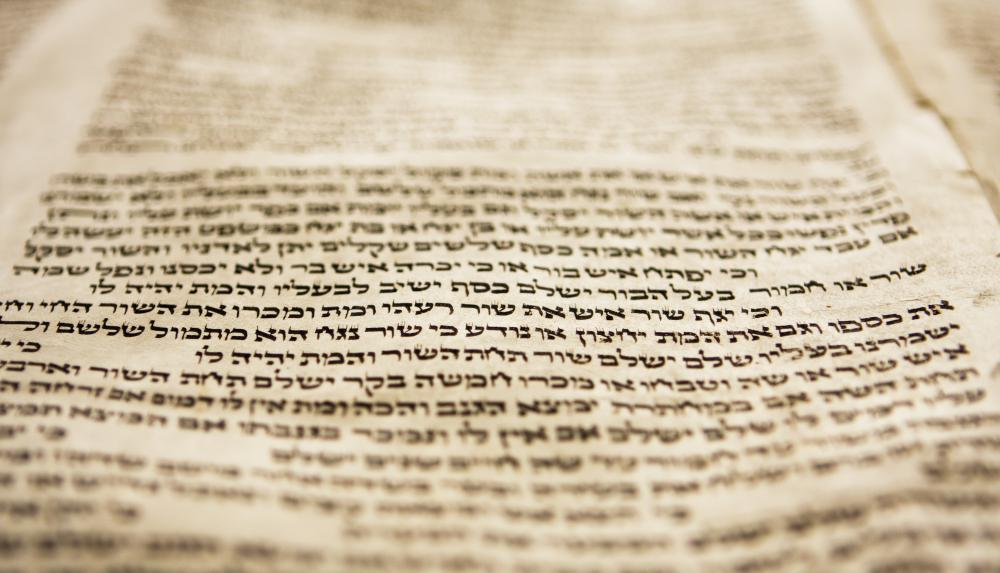 The Hebrew language has continued on thanks in part to the Hebrew Bible.