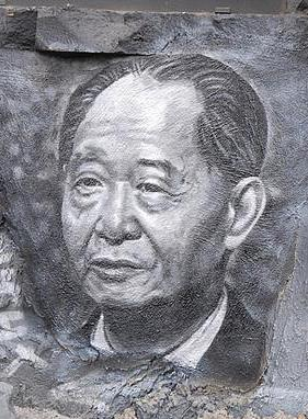 Hu Yaobang, the official whose death sparked the Tiananmen Square protests.