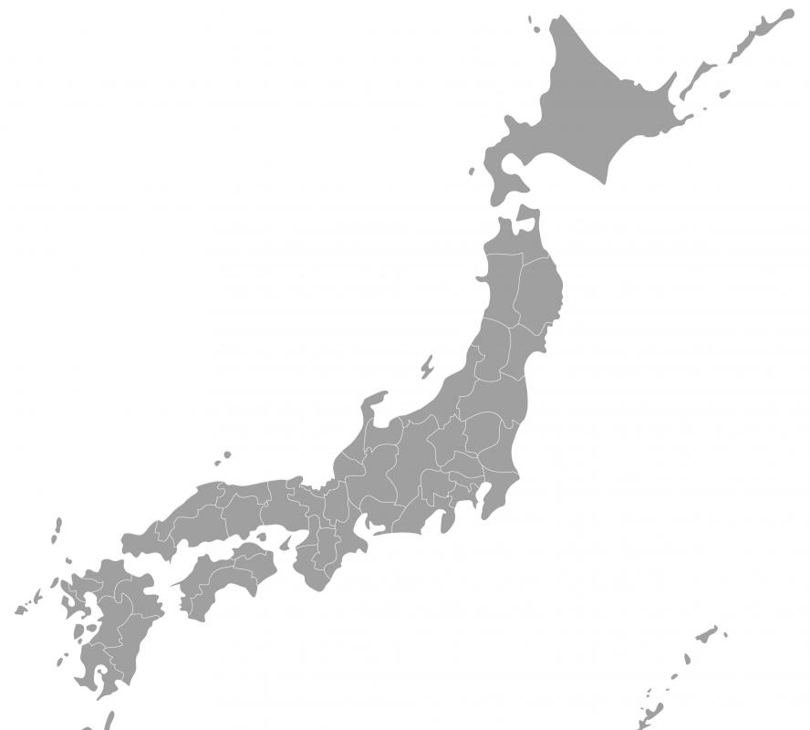 What are the Major Islands of Japan with pictures