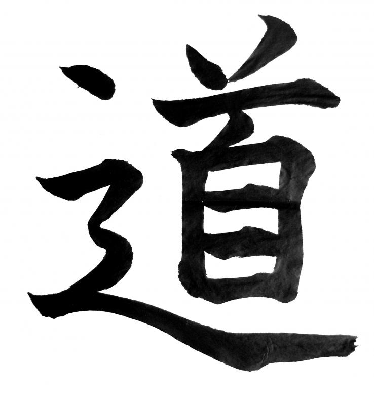 Kanji characters are an important part of the Japanese writing system.