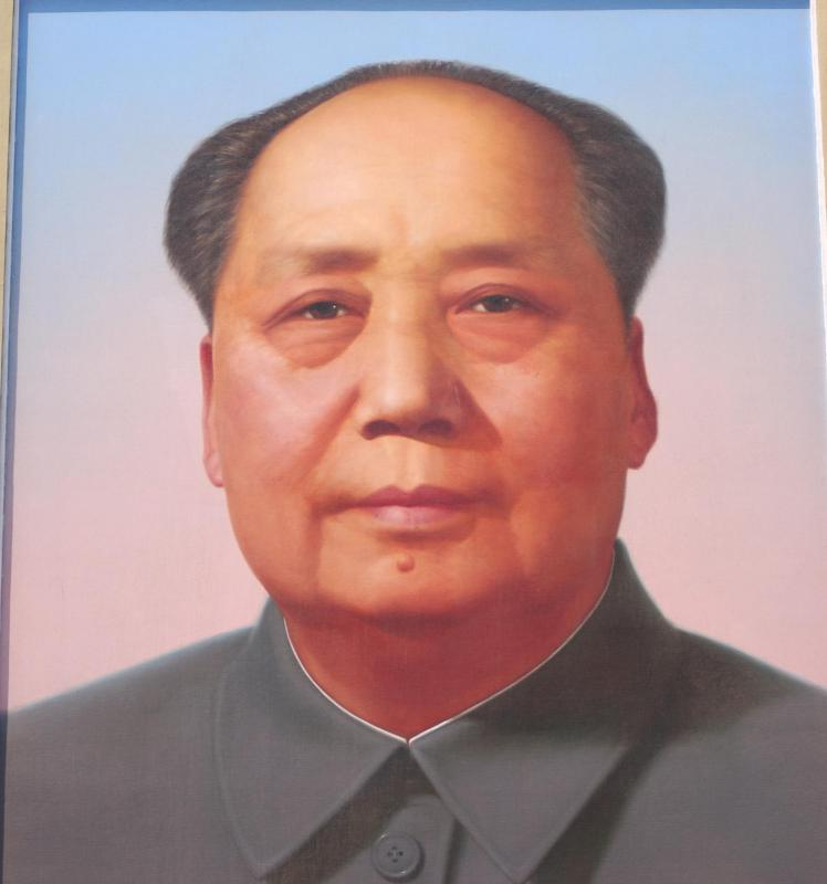 A portrait of Chinese communist leader Mao Zedong.