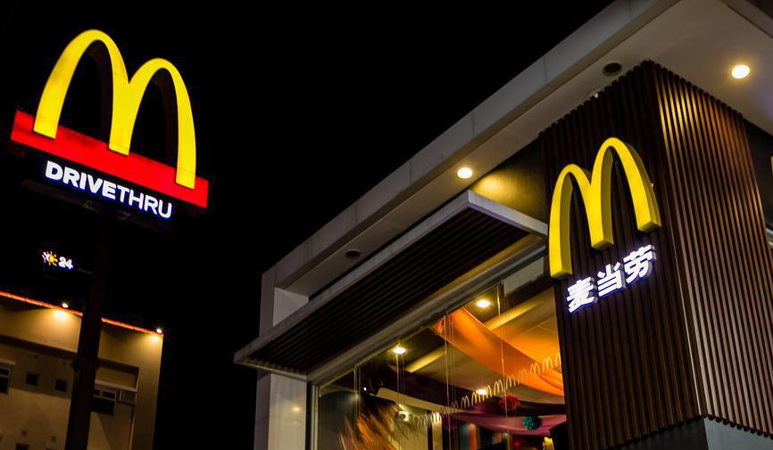 The McDonald's brand is one of the most known internationally.