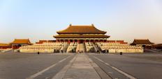 A travel club might arrange a visit to the Forbidden City in China or another tourist destination.