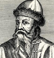Johannes Gutenberg is usually credited with the introduction of movable type, which could be reset and reused.