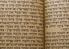 "The Hebrew word ""hallelujah"" is used several times in the Old Testament book of Psalms."