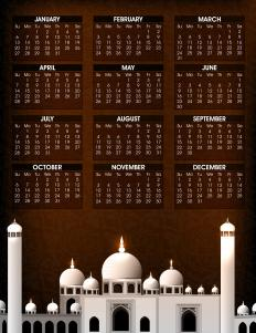 The Hajj must be completed during the twelfth month of the Islamic calendar.