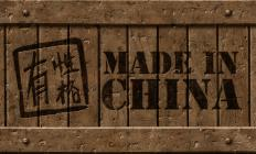 Any product that is made in one country, like China, and sold in another country is a foreign export.