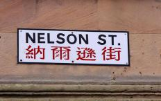 A street sign in English and Chinese. Someone who has Chinese as a first language might learn English as his second.