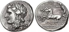 Rare Greek silver coins.