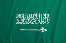 The flag of Saudi Arabia, a member of the Gulf Cooperation Council.
