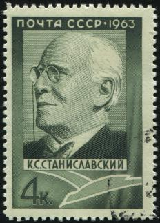 A postage stamp with a portrait of Constantin Stanislavski, the creator of the Stanislavski method of acting.