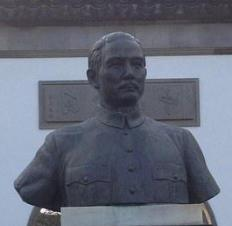 Chinese leader Sun Yet-sen created the Zhong Shan, which utilized a Mandarin collar.