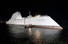 The US Navy's Zumwalt class destroyers have hulls that are designed to pierce through, rather than ride over, waves.