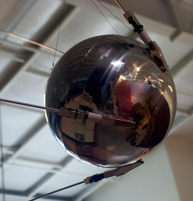 Sputnik, launched by Russia, was the first satellite.