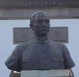 In 1912, Sun Yat-Sen became president of the Chinese Republic, however his rule was brief.