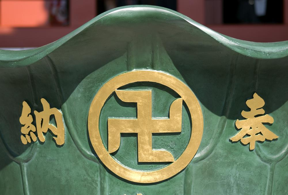 The Nazis made the swastika by rotating a Swastik, a representation of the Hindu lord of good fortune, 45 degrees.