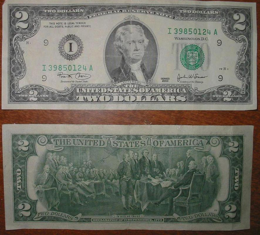 The two-dollar bill is a rare denomination of US currency.