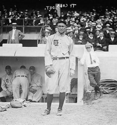 Ty Cobb was a member of the first ever class inducted into the Baseball Hall of Fame.